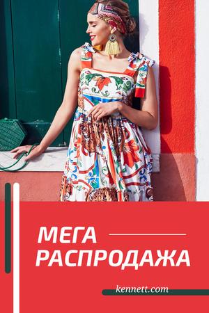Girl in bright dress Pinterest – шаблон для дизайна