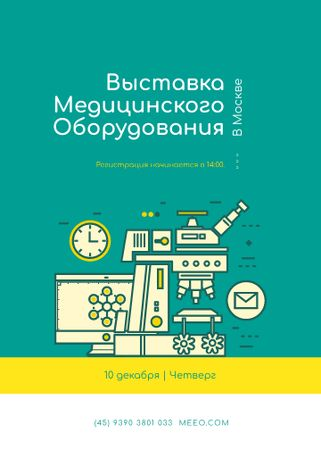 Professional scientific microscope at exhibition Invitation – шаблон для дизайна