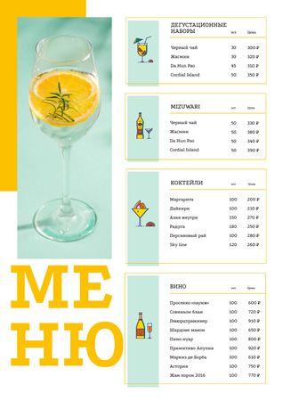 Bar offer with Cocktail drink Menu – шаблон для дизайна