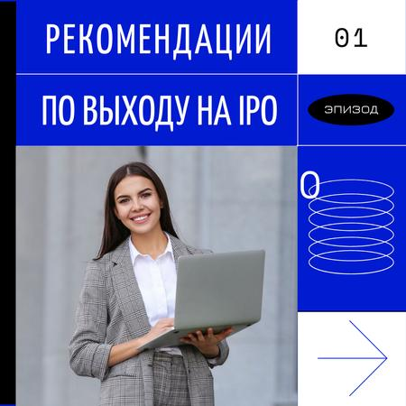 Smiling Businesswoman for IPO launch guidelines Instagram – шаблон для дизайна