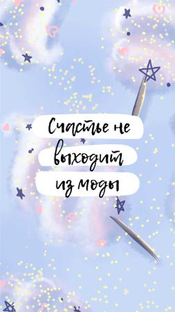 Happiness Quote on blue pattern Instagram Story – шаблон для дизайна