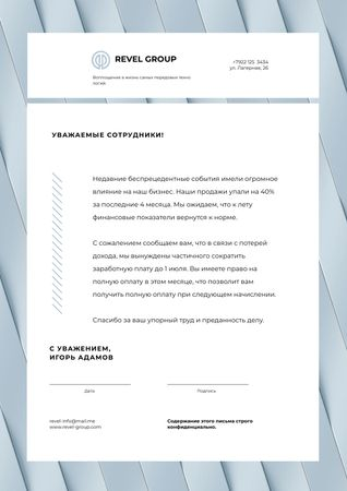 Business Company's Results and Salary Information Letterhead – шаблон для дизайна