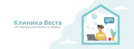 Online Medical Support Facebook cover – шаблон для дизайна