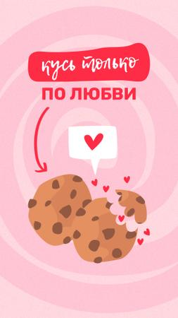 Cute Phrase with Bitten Biscuits Instagram Story – шаблон для дизайна