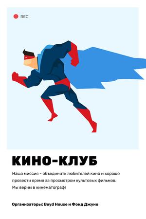 Movie Club Meeting with Man in Superhero Costume Pinterest – шаблон для дизайна