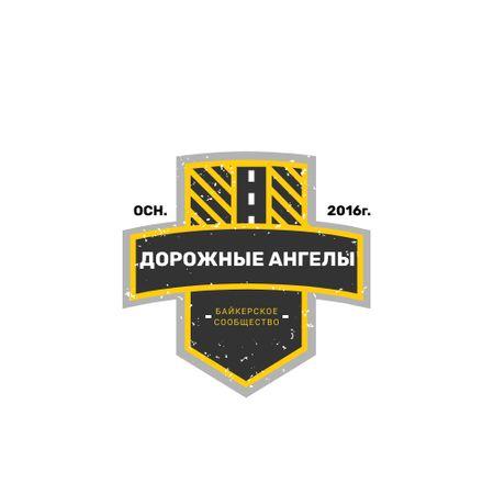 Bikers Community with Road Symbol Logo – шаблон для дизайна