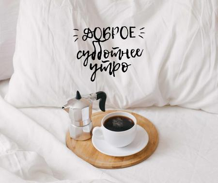 Weekend Morning Coffee in bed Facebook – шаблон для дизайна