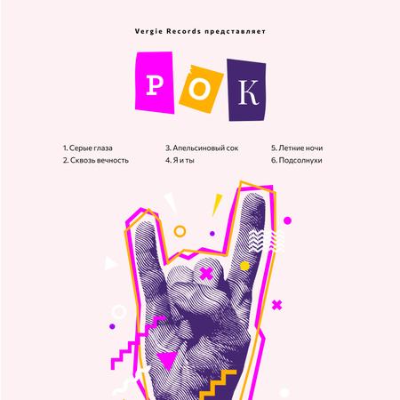 Hand showing Rock gesture Album Cover – шаблон для дизайна
