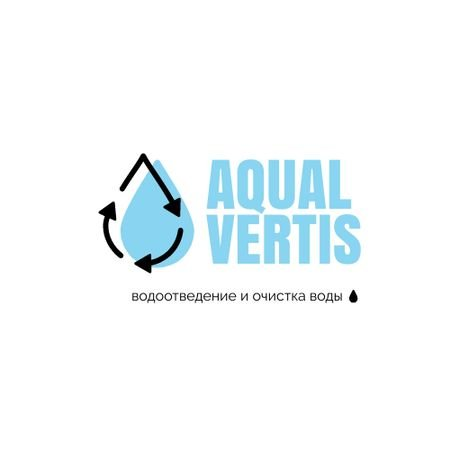 Water Services Ad with Drop in Blue Logo – шаблон для дизайна