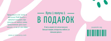 Gift Offer on Pink with Flower Coupon – шаблон для дизайна