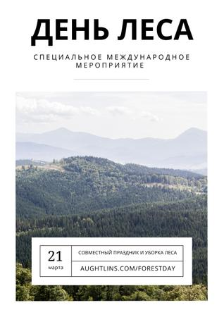 International Day of Forests Event with Scenic Mountains Poster – шаблон для дизайна