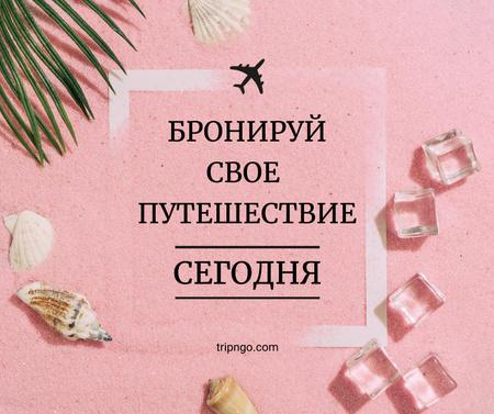Travel Tour Ad Shells on Sand Facebook – шаблон для дизайна