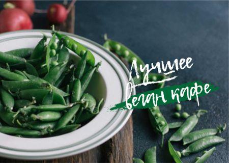 Vegan fast food Ad with peas Card – шаблон для дизайна