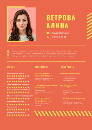 Human resources specialist skills and experience Resume – шаблон для дизайна