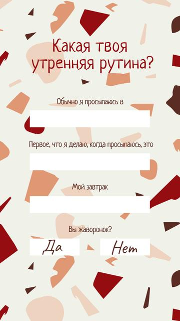 Form about Morning Routine Instagram Story – шаблон для дизайна
