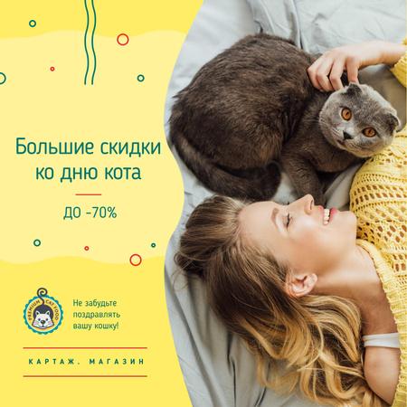 Cat Day Offer Owner Cuddling Grey Hat Instagram AD – шаблон для дизайна
