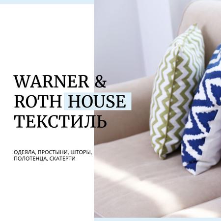 House Textiles Offer with Bright Pillows Instagram – шаблон для дизайна