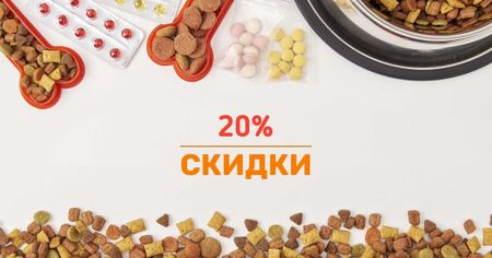 Pets Nutrition Discount Sale Offer Facebook AD – шаблон для дизайна