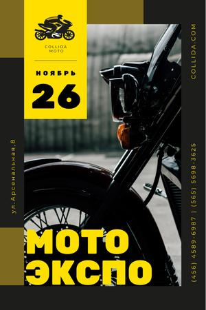 Moto Expo Announcement with Motorcycle in Black Pinterest – шаблон для дизайна