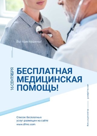 Doctor examining Child on free medical care day Invitation – шаблон для дизайна