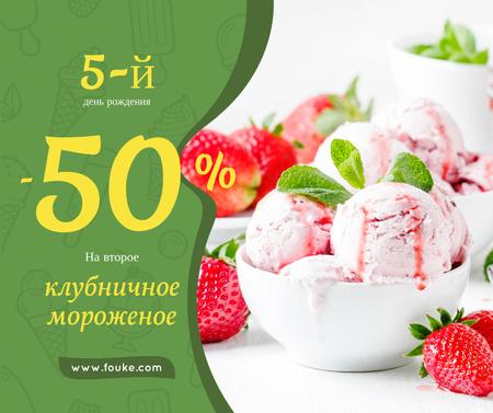 Anniversary Promotion Strawberry Ice Cream Scoops Facebook – шаблон для дизайна