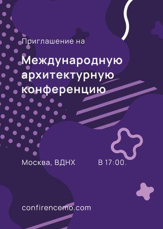 Building Expo ad on Purple lines and blots Invitation – шаблон для дизайна