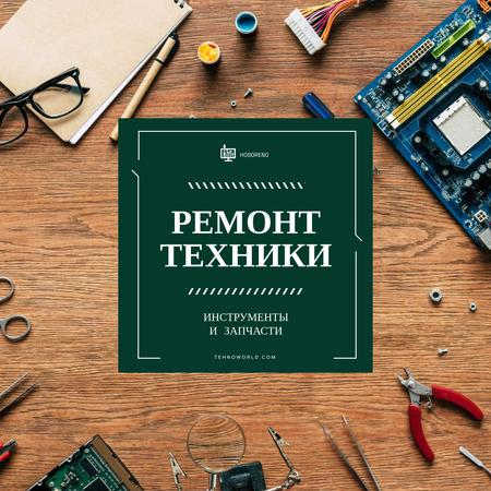 Hardware repair services with circuit board Animated Post – шаблон для дизайна