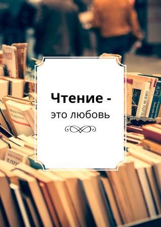 Reading Inspiration with Books on Shelves Poster – шаблон для дизайна