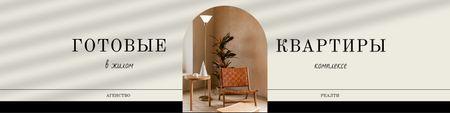 Modèle de visuel Real Estate agency ad with stylish Interior - VK Community Cover