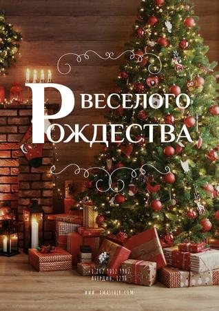 Merry Christmas greeting with Gifts under Tree Poster – шаблон для дизайна