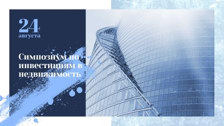 Real Estate Event with Modern Glass Building FB event cover – шаблон для дизайна