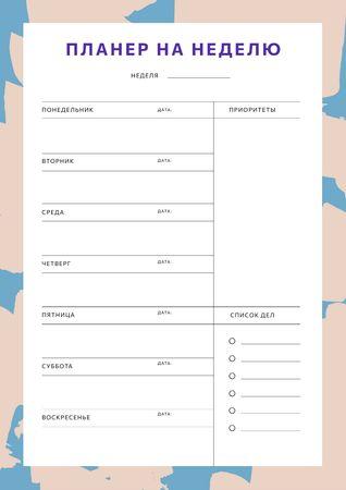 Weekly Planner in Abstract Frame Schedule Planner – шаблон для дизайна