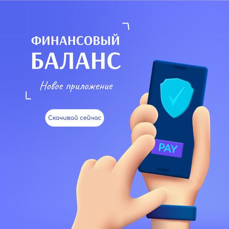 Checkbook App promotion on Phone Instagram – шаблон для дизайна