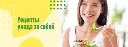 Woman Eating Healthy Meal Facebook cover – шаблон для дизайна