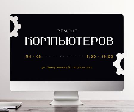 Repair Service Computer on Working Table  Facebook – шаблон для дизайна