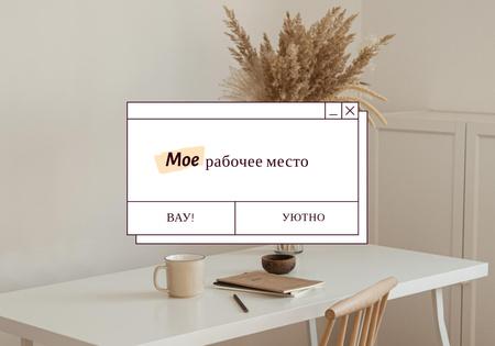Modèle de visuel Cozy Workplace with Vase of Dried Flowers - VK Universal Post