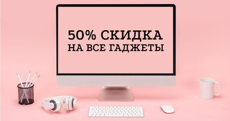 Gadgets Discount Offer with pink workplace Facebook AD – шаблон для дизайна