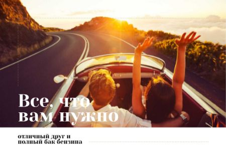 Young couple in convertible car on road Card – шаблон для дизайна