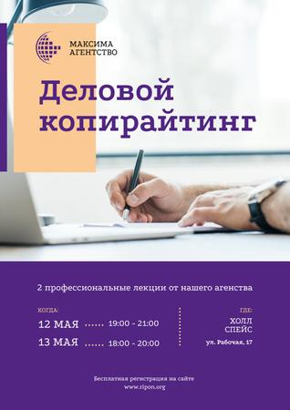 Business Event Announcement with Man Working by Laptop Poster – шаблон для дизайна