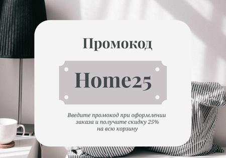 Plantilla de diseño de Home stuff Sale coupon VK Universal Post