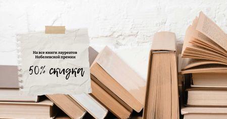 Special Books Sale Offer Facebook AD – шаблон для дизайна