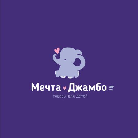 Kids' Products Ad with Funny Elephant Logo – шаблон для дизайна