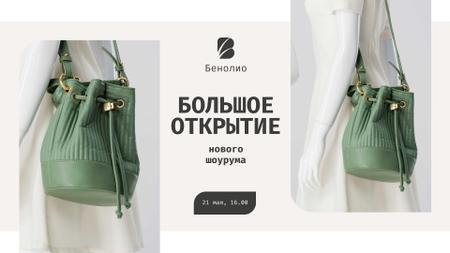 Accessories Sale woman with Green Bag FB event cover – шаблон для дизайна