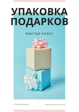 Gift Wrap Offer with Present Boxes with Bows Poster – шаблон для дизайна