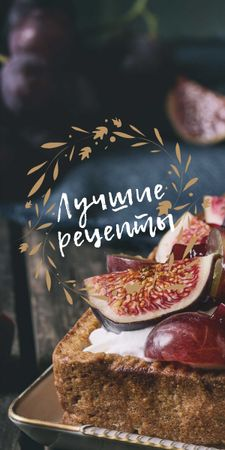 delicious cake with perfect taste inscription Graphic – шаблон для дизайна