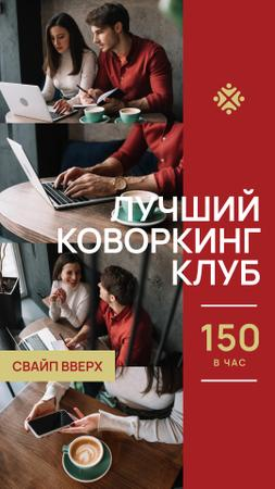 Coworking Space Offer Business Team with Laptop Instagram Story – шаблон для дизайна