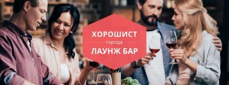 Friends Toasting with Wine at the bar Facebook cover – шаблон для дизайна
