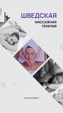 Woman at Swedish Massage Therapy Instagram Story – шаблон для дизайна