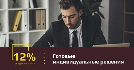 Business Services Offer with Businessman on Workplace Facebook AD – шаблон для дизайна