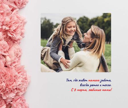 Mother with Daughter having fun on  Women's Day Facebook – шаблон для дизайна